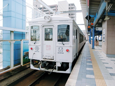 denshakao.jpg